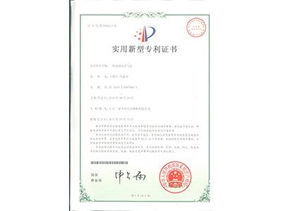 无泄露活塞机填料专利证书