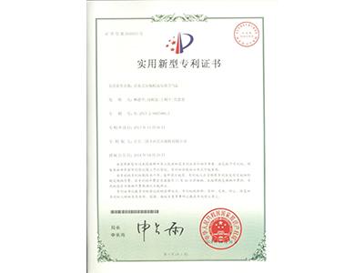高压机组合汽缸专利证书