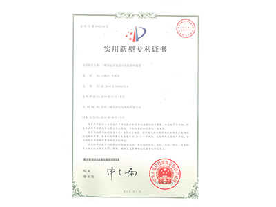 氢氨活塞式压缩机填料装置专利证书