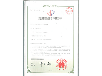 活塞式压缩机气阀专利证书