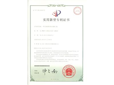 无油机气阀专利证书