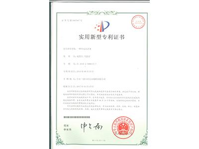 无油活塞机气阀专利证书
